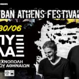 Urban Athens Festival 2021 | ΠΥΞ ΛΑΞ και Suicidal Angels | Τεχνόπολη Δήμου Αθηναίων