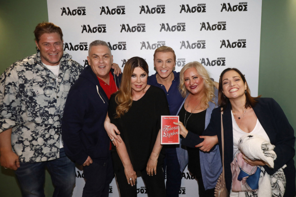 Ενθουσίασε η πρεμιέρα του Τάκη Ζαχαράτου με guest star την Άντζελα Δημητρίου στο Θέατρο Άλσος!