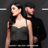 Mesogeios Live: Vertigo Bar (Νικητή - Χαλκιδικής) Unplugged και CAVO by Thea Thalassa (Αλεξανδρούπολη) Full Band