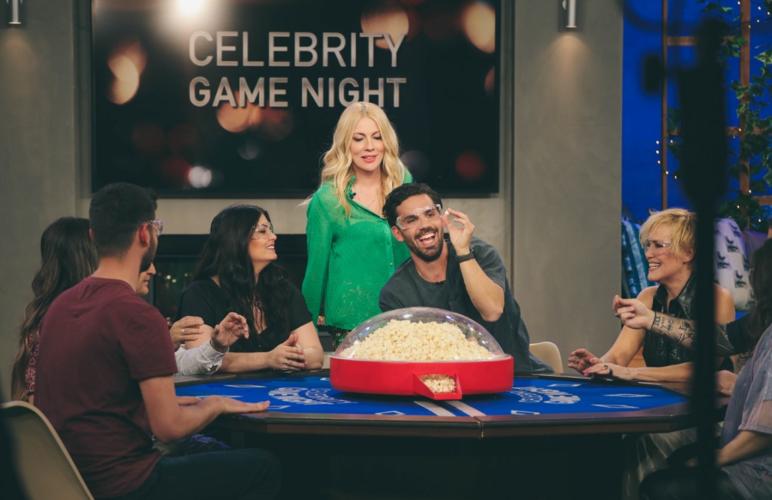 Celebrity Game Night με την Σμαράγδα Καρύδη: Όσα θα την Παρασκευή και το Σάββατο