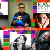 Το ElaiΩnas Festival επιστρέφει για 7η χρονιά   Στον μοναδικό χώρο του Βιομηχανικού Πάρκου των παλιών ΠΛΥΦΑ