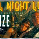 All Night Long: Η Ellize παρουσιάζει το πρώτο solo single της