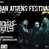 SUICIDAL ANGELS έρχονται στο Urban Athens Festival στην Τεχνόπολη Δήμου Αθηναίων