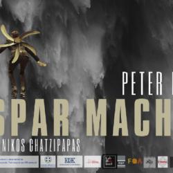 Kaspar Machine: Η διάθεση των θέσεων για το μεγαλύτερο event της Αθήνας μόλις άρχισε!