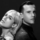 Έλενα Τσαγκρινού & Δημήτρης Ταταράκης: Το «εκρηκτικό» ντουέτο και music video κυκλοφορεί!