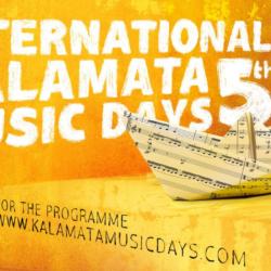 Οι Διεθνείς Μουσικές Ημέρες Καλαμάτας 2021 είναι πολύ τζαζ!