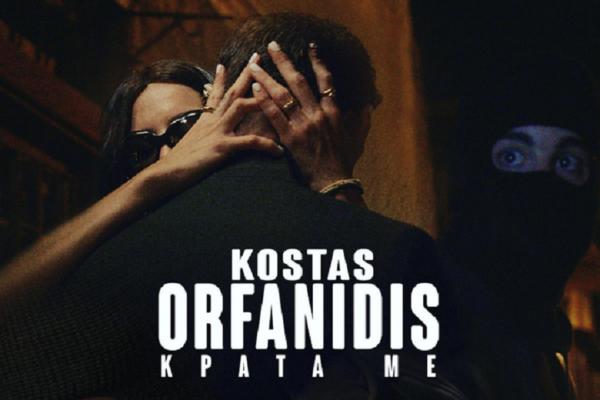 Κώστας Ορφανίδης: Το νέο του βίντεο κλιπ «Κράτα με» είναι μια μίνι ταινία δράσης
