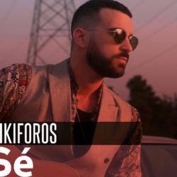 Ο Νικηφόρος κυκλοφόρησε το νέο του τραγούδι «Πες» στα ισπανικά με τίτλο «SE'»