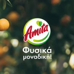 Amita. Φυσικά μοναδική! Μια διαφημιστική ταινία εμπνευσμένη από τη διαχρονική σχέση της Amita με τη φύση!