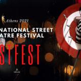7ο Διεθνές Φεστιβάλ Θεάτρου Δρόμου - Οι δηλώσεις συμμετοχής μόλις ξεκίνησαν!