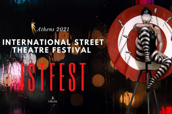 7ο Διεθνές Φεστιβάλ Θεάτρου Δρόμου – Οι δηλώσεις συμμετοχής μόλις ξεκίνησαν!