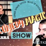 City Drive-in / Lunar Space Comedy Magic Show