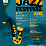 Ρόδος: Διεθνές Φεστιβάλ Τζαζ - Βραδιές γεμάτες μουσική