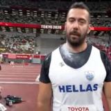 Παραολυμπιακοί Αγώνες: Χάλκινο μετάλλιο για τον Νικολαΐδη στη σφαιροβολία