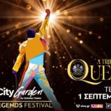 Majesty Queen στο CT Garden Festival