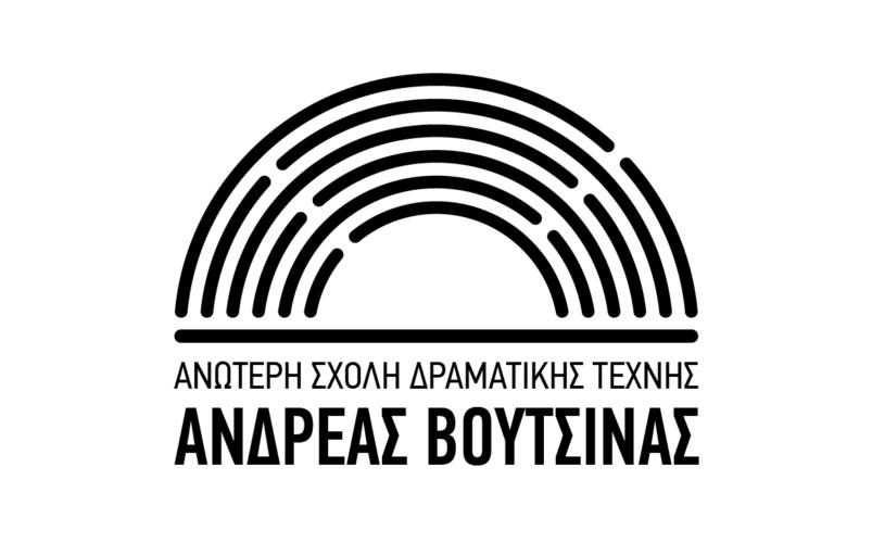 """Θεατρικά εργαστήρια """"Ανδρέας Βουτσινάς"""" 2021-22"""