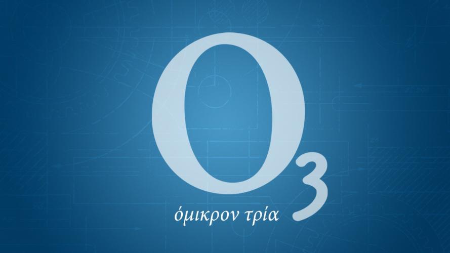 """Η """"Ο3"""" για δεύτερη χρονιά στην ΕΡΤ3"""