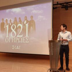1821: Οι Ήρωες |  Η συνάντηση των ηρώων στο Μουσείο Μπενάκη λίγο πριν την μεγάλη πρεμιέρα
