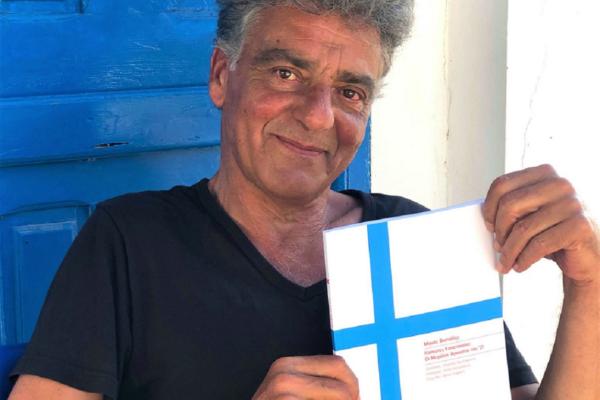 Το βιβλίο του Μηνά Βιντιάδη Κασιώτες Καπεταναίοι στο Φεστιβάλ Βιβλίου στο Ζάππειο από την Κάππα εκδοτική