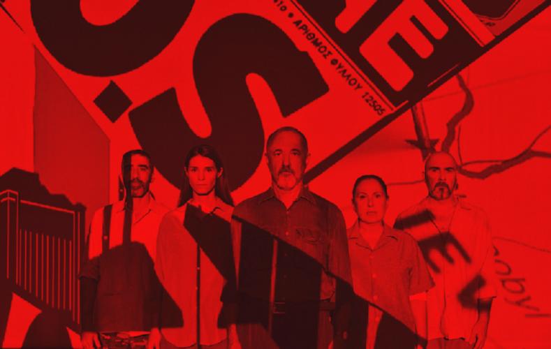 Τσέρνομπιλ: Ένα χρονικό του μέλλοντος στο Θέατρο του Νέου Κόσμου