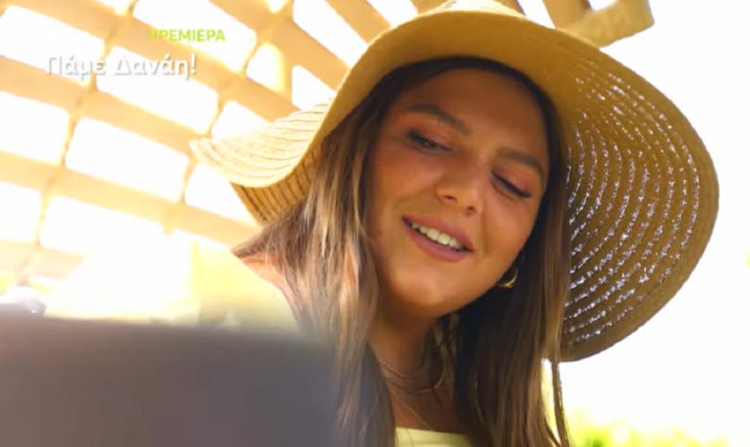 Πάμε Δανάη: Κυκλοφόρησε το trailer της εκπομπής της Δανάης Μπάρκα με τους νέους της συνεργάτες