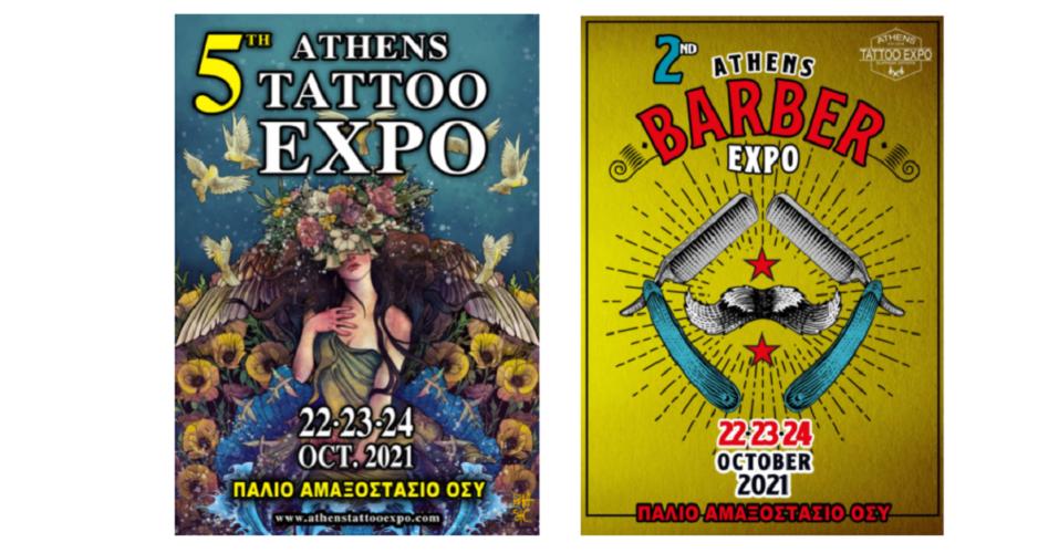 Το 5ο Athens Tattoo Expo στο Παλιό Αμαξοστάσιο ΟΣΥ, Γκάζι