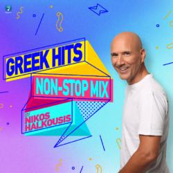 Ο Nikos Halkousis με νέο  Non Stop Mix Greek Hits album!