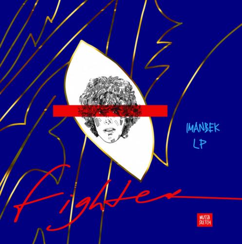 Imanbek & LP - Fighter | Νέο τραγούδι
