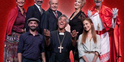 Δον Καμίλο στο Θέατρο Broadway