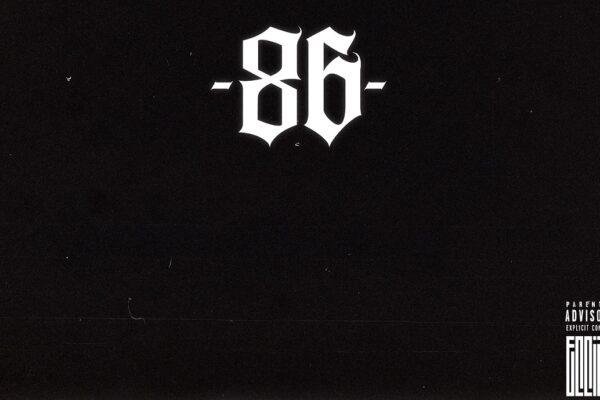 """Η Ellize αναδεικνύει το ελληνόφωνο r&b στο νέο single """"86"""""""