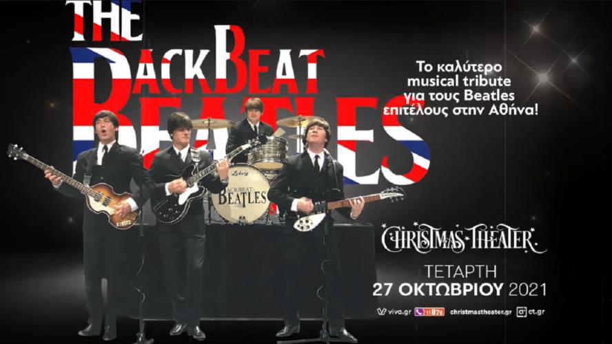 Back Beat BEATLES στο Christmas Theater   Το καλύτερο MUSICAL TRIBUTE για τους Beatles